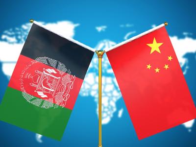 Çin'in Afganistan Siyaseti: Korku ile Ümit Arasında Temkin Diplomasisi