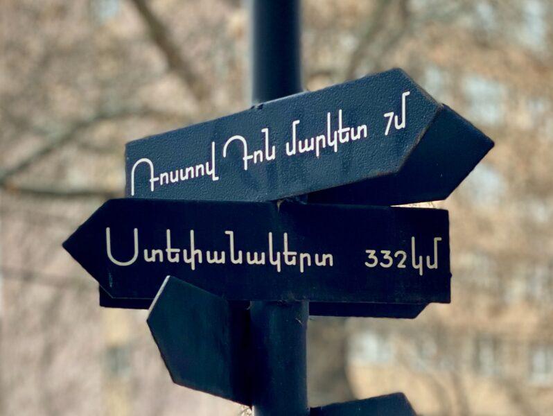 25 Senelik Hasret Bitti: Karabağ Azerbaycan'a Geri Döndü